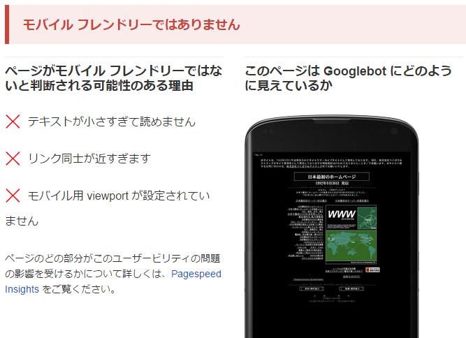 mobile_ng